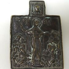Antike russische Bronze  Ikone Reiseikone Anhänger ca.6,8 x 5 cm