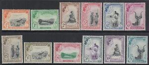 SWAZILAND QEII 1956 SG53/64 set of 12 -  mounted mint. Catalogue £100