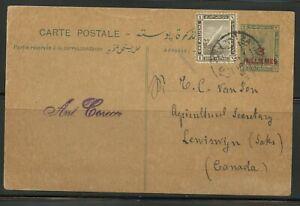 EGYPT ZAGAZIG 4/1/16 UPRATED STATIONERY CARD SCARCE TO LEWISWYN CANADA AS SHOWN