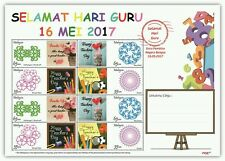 Malaysia Happy Teacher's Day 2017 Alphabet (Personal sheetlet B) MNH *limited