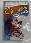 Gamakatsu Sz 2 Offset Wide Gap Ewg Shank Red Hook  58309-25 Value Pack