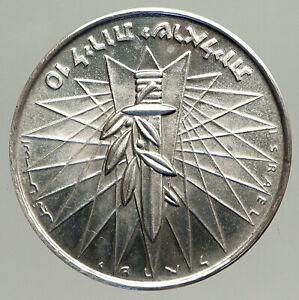 1967 ISRAEL IDF 6 Day War Wailing Wall OLD Jerusalem Silver 10 Lirot Coin i94232