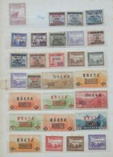 Twenty eight 28 chinese old stamps vintage china
