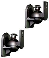 2 Pack Adjustable Surround Sound Satellite Speaker Brackets Wall Mount 5.1 7.1