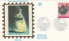 Enveloppe 1er Jour NANCY 22/01/1994 Pierre-Adrien DALPAYRAT timbrée