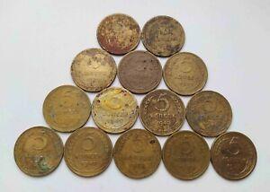 RUSSIA USSR 1926-1955 5 KOPEKS STALIN ORIGINAL 100% 14 COINS
