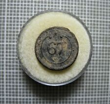British 67th Regiment of Foot pewter button