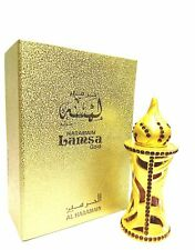 Lamsa Gold 12ml Perfume Oil Honey Jasmine Sugar Vanilla Musk Wood Benzoin