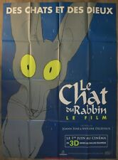 LE CHAT DU RABBIN Affiche Cinema / Movie Poster Joann Sfar