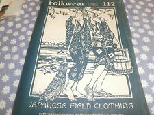 VINTAGE 1977 FOLKWEAR 112 ETHNIC JAPANESE FIELD CLOTHING PATTERN-UNCUT-