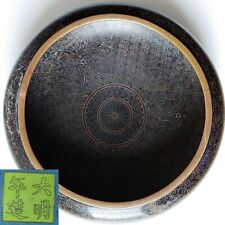 More details for chinese cloisonné bowl 8 inch