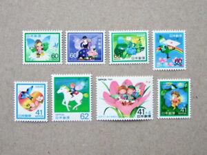 Japanese stamps Letter Writing Day Mint 8v 1982 -91, girl bird rainbow flower
