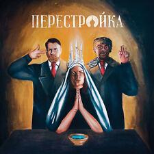 APATHY + O.C. Perestroika CD DITC D.I.T.C. DEMIGODZ CELPH TITLED SLAINE AOTP
