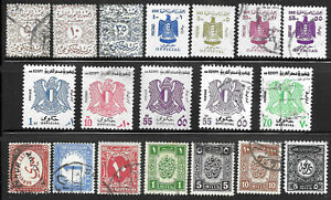 Egypt - Collection of 19 mint and used Back of the Book stamps - See scans
