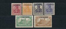 Saargebiet Germania 1920 kopfstehende Aufdrucke Lot (S14949)
