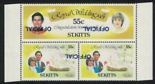 St. Kitts Charles and Diana Royal Wedding 3v block official stamps INVERTED