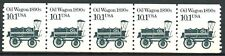 Huile Wagon Transportation Enroulement MNH PNC5 Pate 1 Scott's 2130 (S3)