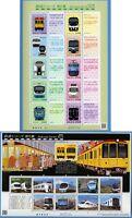 Japan 2018 Eisenbahn Triebwagen Trains 9360-9379 Kleinbogen Postfrisch MNH