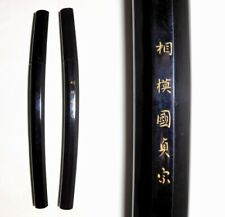 SADAMUNE MASAMUNE-School Makie Lacquered KUROSAYA 19C Japanese Edo Antique