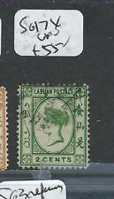 LABUAN   (P0108B)  QV   CAMEO  2C   SG 17X   WMK REVERSED        VFU