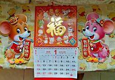 Year Of Rat 2020 Chinese Calendar Horoscope HK CHINA Holiday + Cardboard