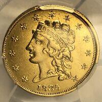 1835 $2.5 Gold Quarter Eagle HM-3 PCGS AU Detail Die Cracks