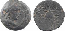 Syrie, Séleucides, Antiochus VII,unité, bronze , 175, Eros, Isis - 9