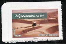 STAMP / TIMBRE FRANCE AUTOADHESIF N° 803 ** FEMMES DE VALEUR DEPASSEMENT DE SOI