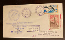 Polar Sea post Cover French Antarctic TAAF Commandant Signed Mixed Franking 7-18