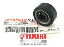 YAMAHA BANSHEE YFZ350 WATER PUMP OIL SEAL