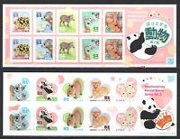 JAPAN 2014 Heartwarming Animals II Panda Monkey Lion Turtle Sticker S/S x 2