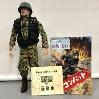 G.I. Joe Action Figure Combat #701 Marine Takara Hasbro Vintage Preowned GI