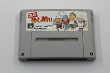 SUPER NINTENDO SNES UMI NO NUSHI TSURI SOLO CARTUCHO NTSC JAPAN