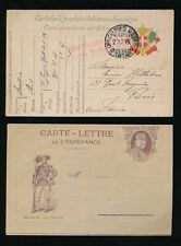 Military, War Postal Card, Stationery European Stamps