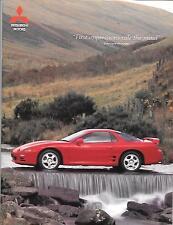 MITSUBISHI 3000 GT AUTO BROCHURE DI VENDITA PER IL 1995 OTTOBRE 1994 ANNO del modello