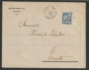 Frankreich Levante Smyrne 1903 Brief nach Triest
