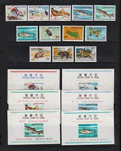Korea - 1966 Fauna set, mint, cat. $ 85.80