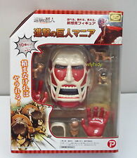 Attack Titan Stacking Figure Game Box Set - Plex , #ok