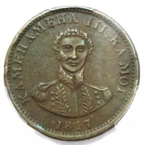 1847 Hawaii Kamehameha Cent 1C - PCGS AU Details - Rare Certified Coin!