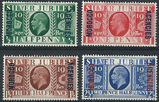 1935 Morocco agencies 4v. MH S.G. 62/65 £ 16,00