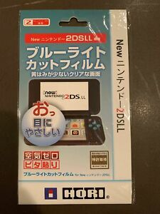 Screen Protector for Nintendo New 2DS XL GET IT FAST ~ US SHIPPER