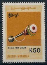 Myanmar 1999 Mi. 347 Nuovo ** 60% Strumenti musicali