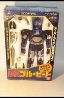 "Beetle Fighter DX Blue Beet Bandai Beetle Borgs 12"" Deluxe Figure MIB"