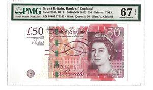 2010 (2015) Bank of England 50 pound Note- PMG67 EPQ - Superb Gem - TREMENDOUS