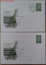 BULGARIA 2013, BEER, CZECH, PROSEK BROTHERS, 2 POSTAL STATION, MINT & CANCELLED
