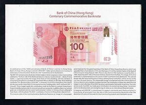 China Hong Kong 2017 Bank of China  $100 100th Commemorative Banknote UNC Folder