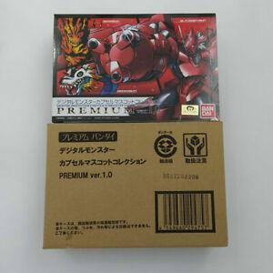 Digimon Digital Monster Capsule Mascot Collection Premium Vol 1.0 Box of 8 Figur