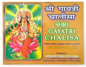 Gayatri Chalisa - Hindi & English Book / Hindu / Indian / Pooja
