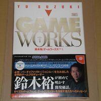 Yu Suzuki Game Works Vol.1 Sega Dreamcast OUT RUN AFTER BURNER SPACE HARRIER New