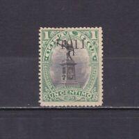 COSTA RICA 1911, Sc# 78, CV $32, Black overprint, No Gum